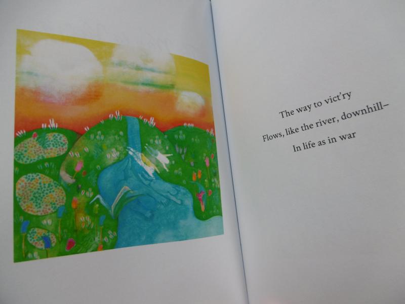Title haiku and facing illustration