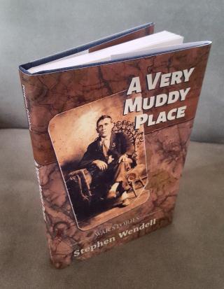 AVMP Hardcover Edition
